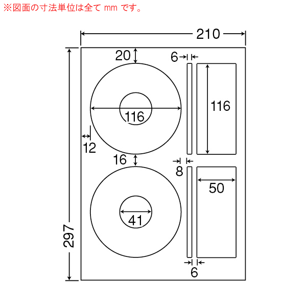 商品詳細表示 東洋印刷 CD R DVD R専用ラベル scj29